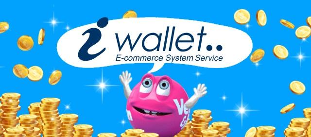 ベラジョンカジノの出金方法!iWallet(アイウォレット)