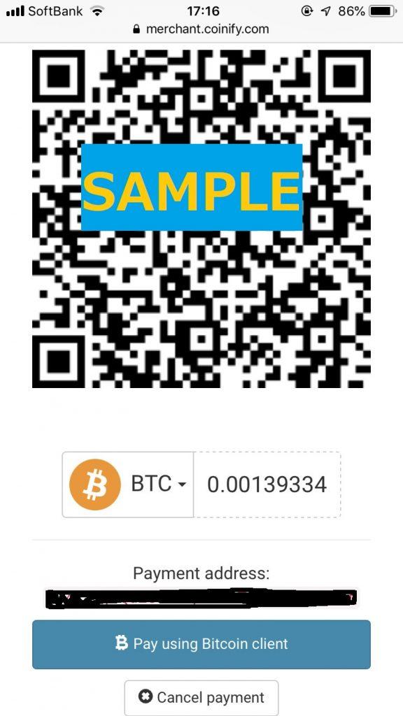 ecopayz-Bitcoin入金5