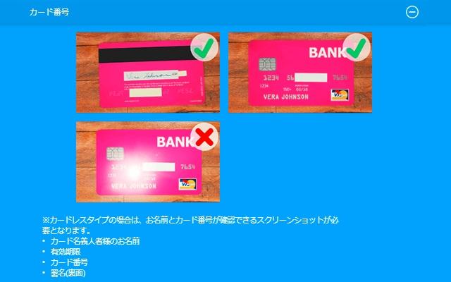 バンドルカードでベラジョンカジノに入金する方法