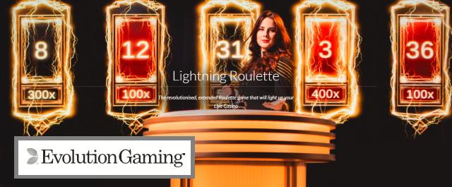 Lightning Roulette(ライトニングルーレット)