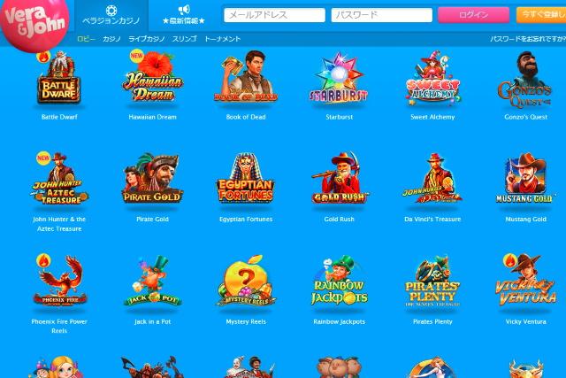 ベラジョンカジノで遊べるゲームの種類一覧
