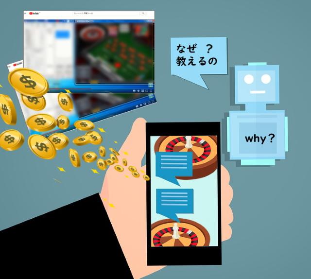 自動ツールがオンラインカジノで有効ならばなぜ自分でそのツールを実行しないのか?