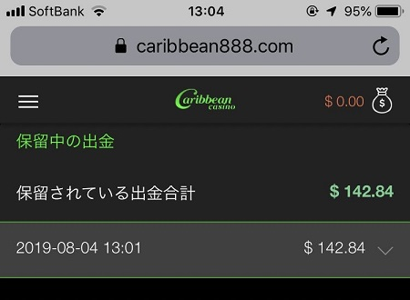 カリビアンカジノで140ドル
