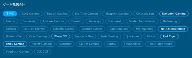 ベラジョンカジノでプレイできるソフトルーレット