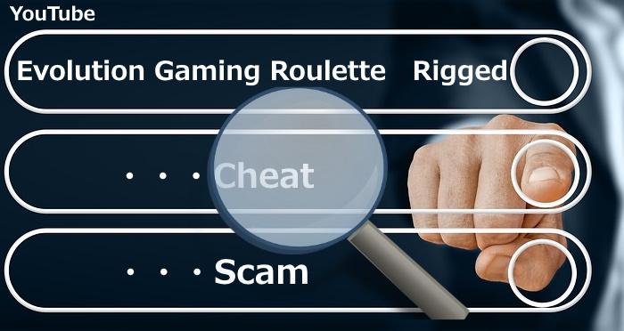 YouTubeで『Evolution Gaming Roulette』の後に『Rigged』、『Cheat』、『Scam』と調べた結果