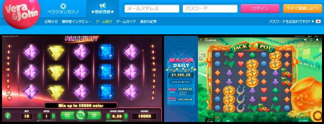 オンラインカジノのスロットには、ビデオスロットとジャックポットスロットの2種類があります。