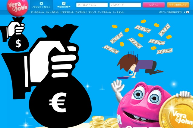 結論 ベラジョンカジノでは自動ツールなどのボットを使うと勝利金没収!