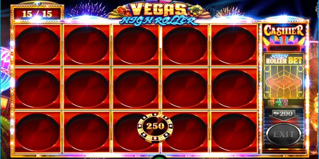 Vegas High Roller(ベガスハイローラー)のフリースピン獲得画面