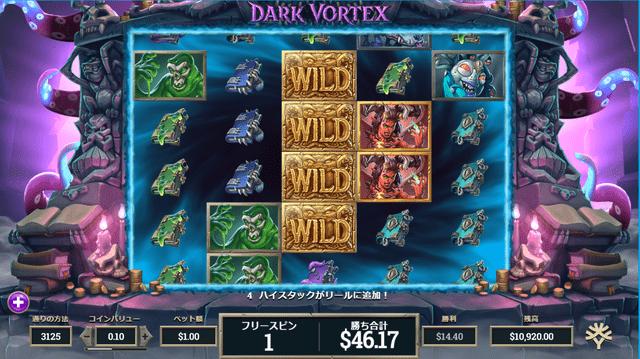 Dark Voltex(ダークボルテックス)のフリースピン回数選択