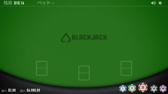 大勝できるゲーム「blackjackneo」