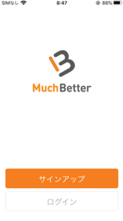 MuchBetter(マッチベター)のアカウント登録画面