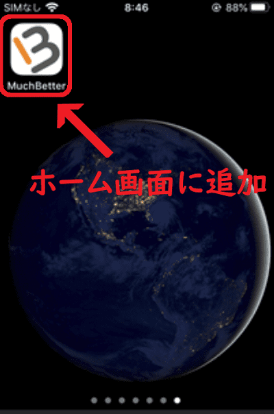MuchBetter(マッチベター)のアプリアイコン