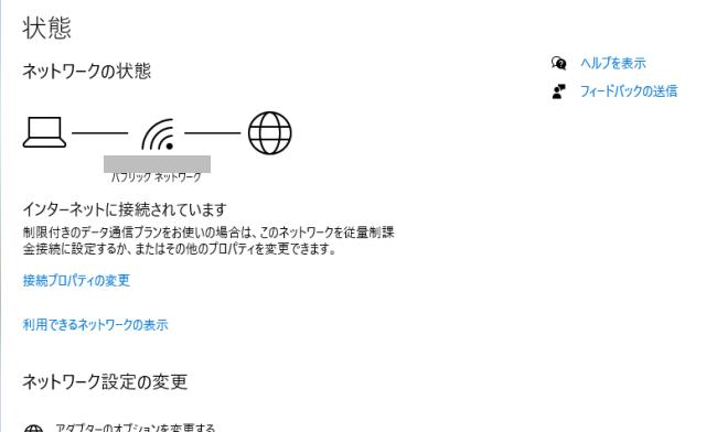 重い原因の解決法:Wi-Fi環境でプレイする