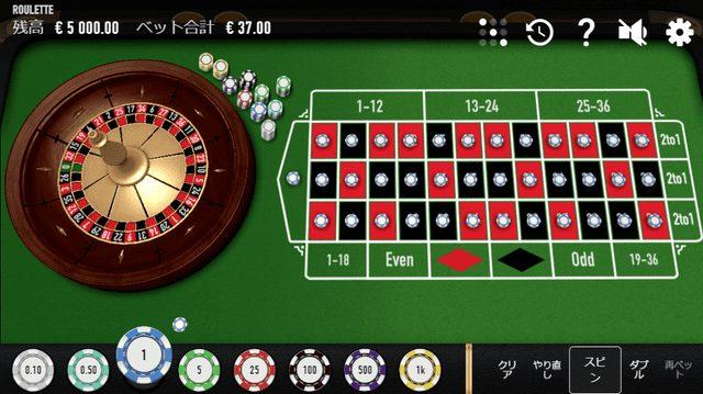 ベラジョンカジノのライトニングルーレットの勝ち方