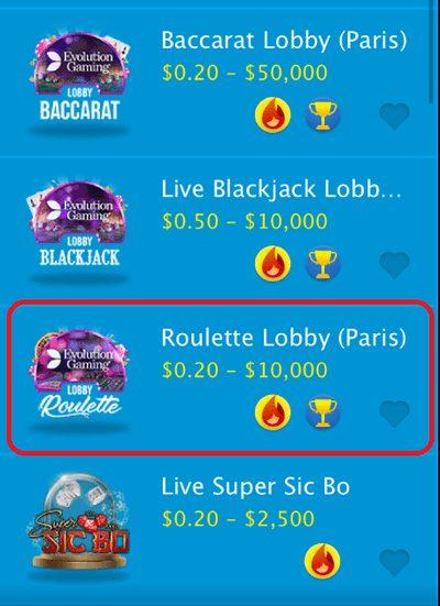 「Roulette Lobby(Paris)」を選択