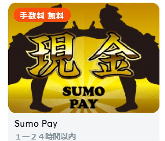 Sumo Pay