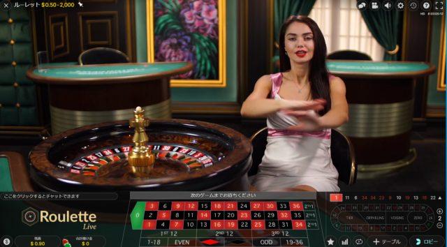 ライブカジノでイカサマされる可能性