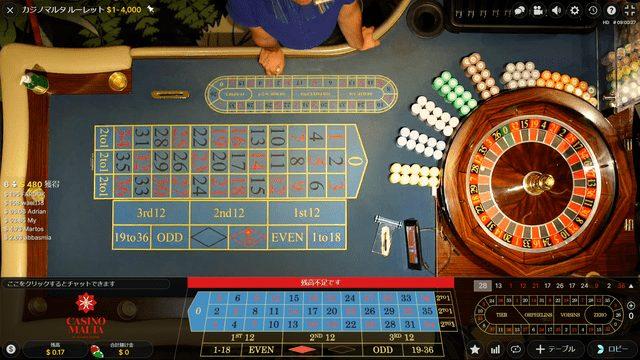 オンラインカジノで本当のランドカジノからストリーミング中継しているテーブル