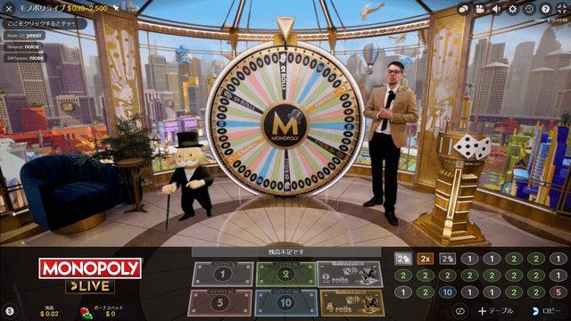 フラットベットに向いている『Monopoly Live』