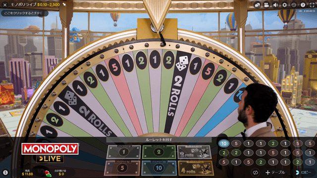 Evolution GamingのMonopoly Live