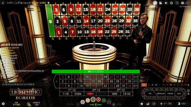 Evolution Gamingのライブゲーム:Lightning Roulette