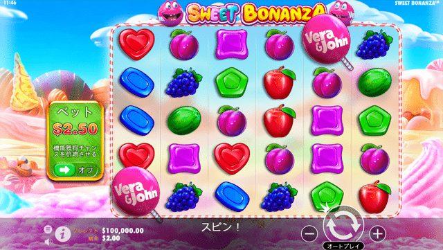 Sweet Bonanza VJ