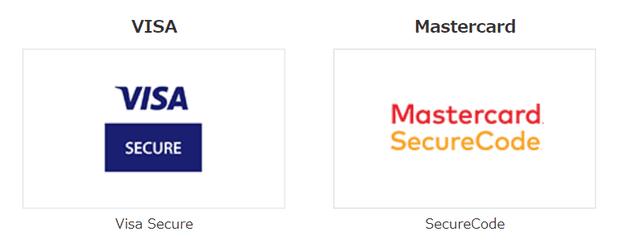 VISA「VISA Secure」、Mastercard「SecureCode」