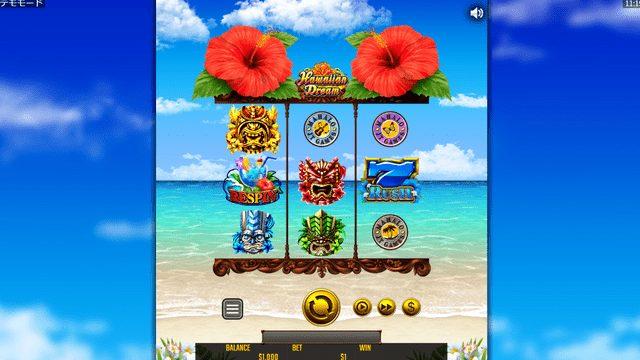 Golden Hero(Japan Technical Games)のスロットHawaiian Dream