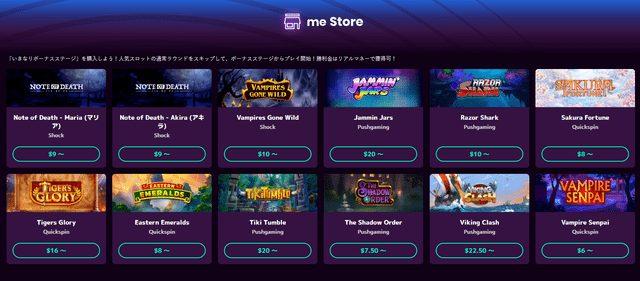 カジノミー me Store